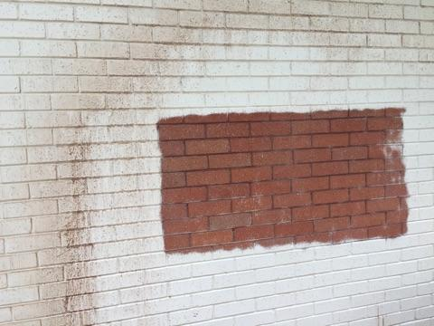 Paint Removal Stripping From Concrete Brick Metal Surfaces