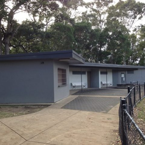 North Ryde Park (NSW)